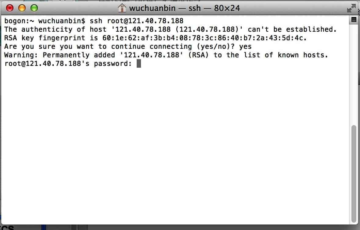 阿里云服务器-ECS-Ubuntu系统安装配置-7