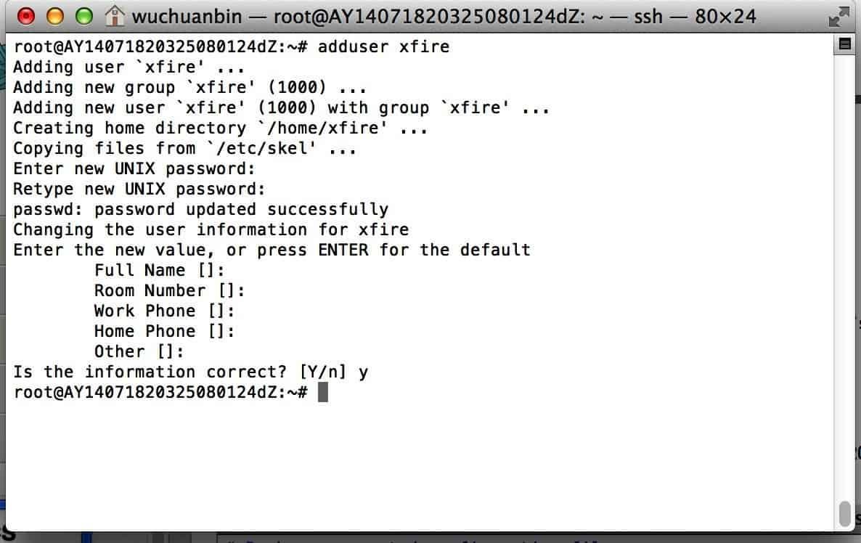 阿里云服务器-ECS-Ubuntu系统安装配置-9