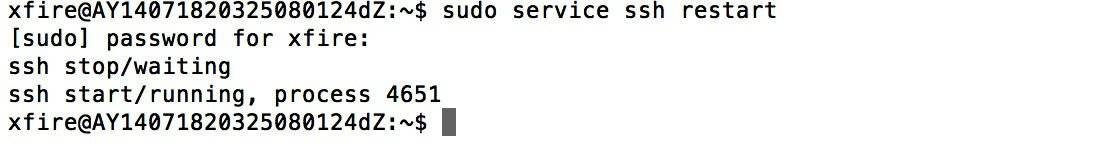 阿里云服务器-ECS-Ubuntu系统安装配置-21