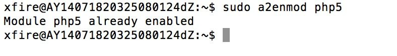 阿里云服务器-ECS-Ubuntu系统安装配置-24