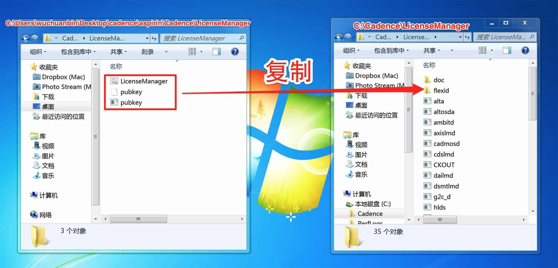 Cadence OrCad Allegro SPB 16.6 下载及安装破解指南-15