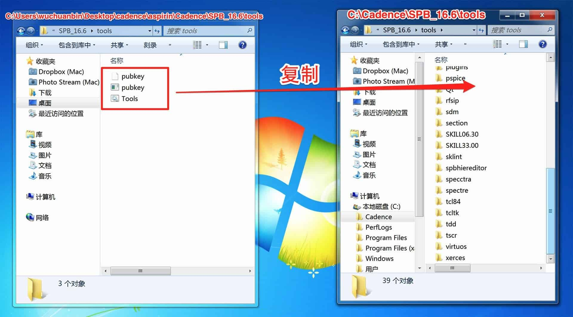 Cadence OrCad Allegro SPB 16.6 下载及安装破解指南-16
