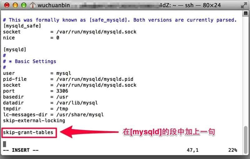 Ubuntu下MySQL忘记root密码重置-1