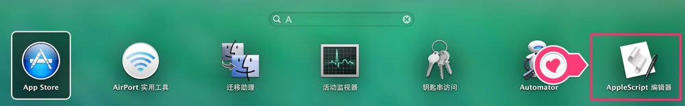 mac系统下VPN断线自动重拨,翻墙下载源码极为有用-2