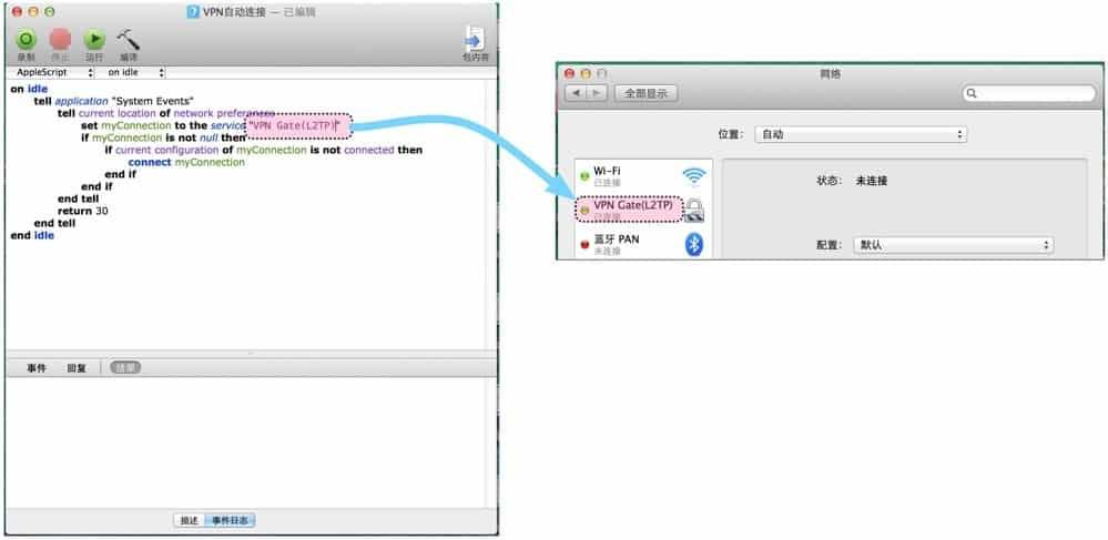 mac系统下VPN断线自动重拨,翻墙下载源码极为有用-3