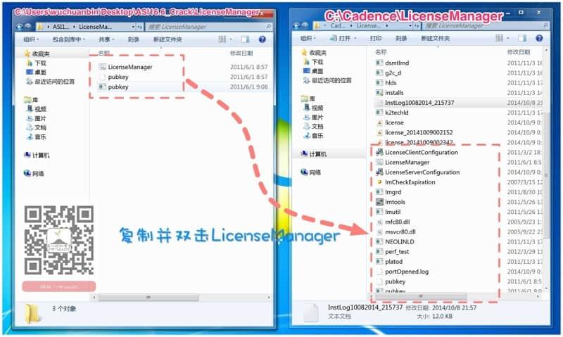 Cadence仿真利器,Cadence SI / PI Analysis - Sigrity安装及破解指南-6