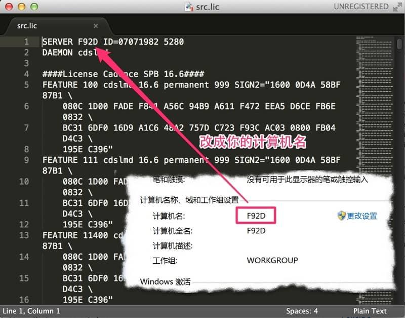 Cadence仿真利器,Cadence SI / PI Analysis - Sigrity安装及破解指南-12