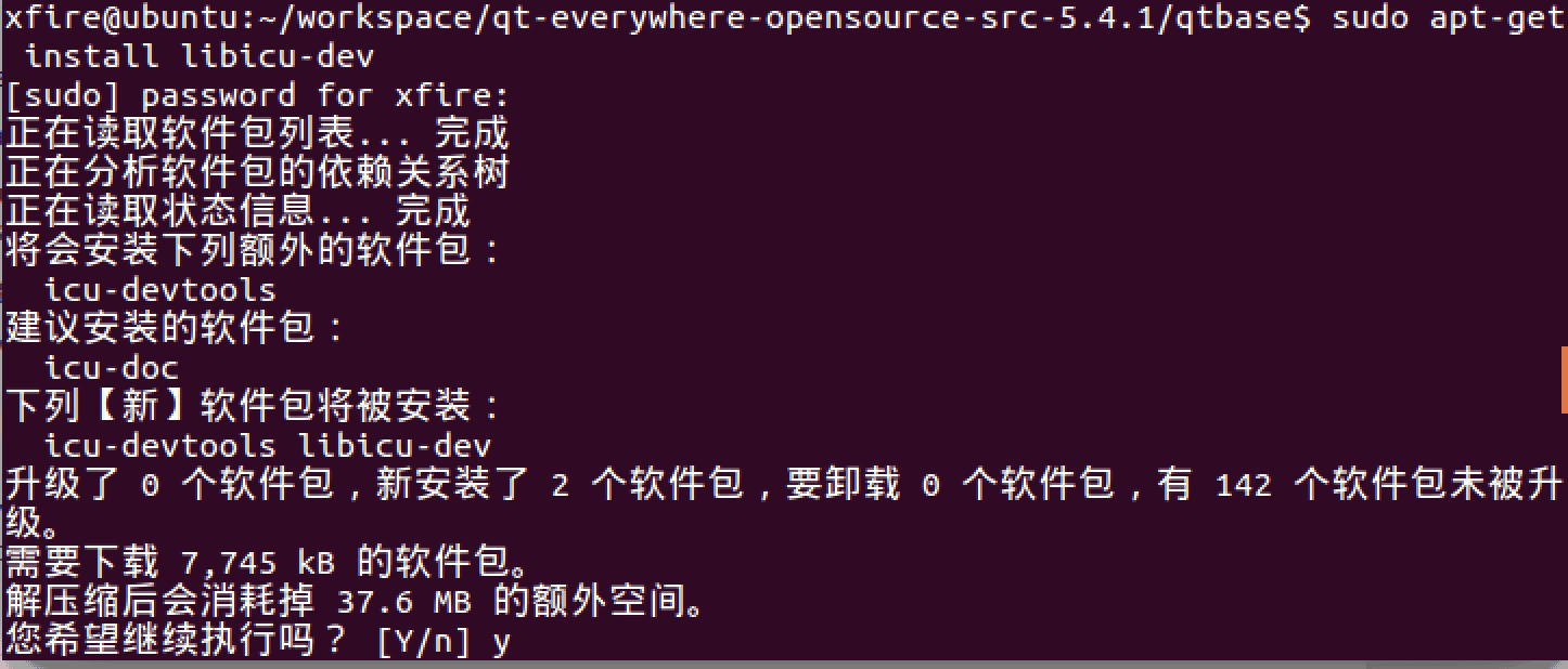 ubuntu-icu-2