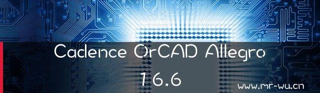 cadence orcad allegro 16.6