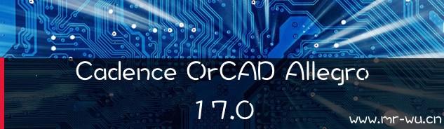 cadence orcad allegro 17.0