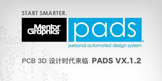 Mentor PADS VX.1.2