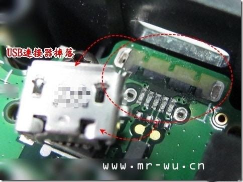 关于电路板零件掉落问题的分析、判断及总结