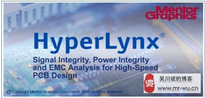 [视频]Hyperlynx安装及破解指南