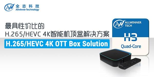 全志 H3 SOC 官方参考设计 DD3 16bitX2 原理图及PCB
