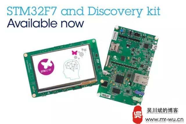 ST全球首款基于ARM Cortex-M7的STM32F7微控制器正式量产