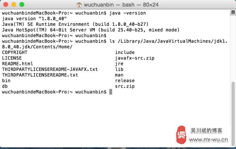 Mac OS X 下的 java jdk 路径在哪里