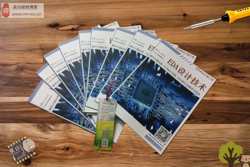 亲 我们的杂志出版啦 EDA设计技术杂志 业界最硬的专业杂志