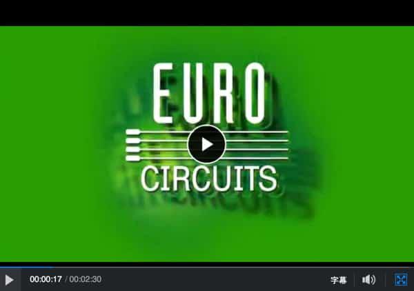 EURO CIRCUITS 介绍