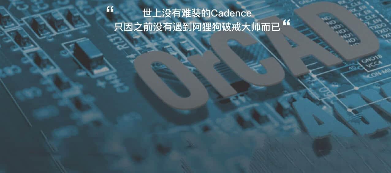 back slide image