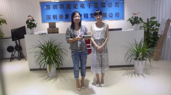 [视频]深圳Meidi美迪迷你微投影厂家参观视频
