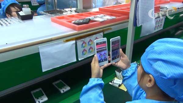 [视频]深圳传奇手机工厂参观视频