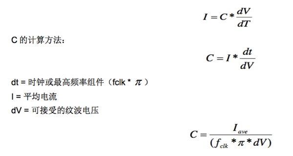 电容计算公式
