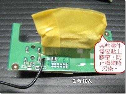 电路板上防潮绝缘抗腐蚀的三防漆-4