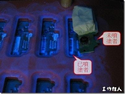 电路板上防潮绝缘抗腐蚀的三防漆-5