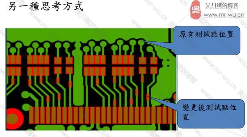 震精了,从产品失效看PCB Layout菌是如何分分钟败掉一家公司的-13