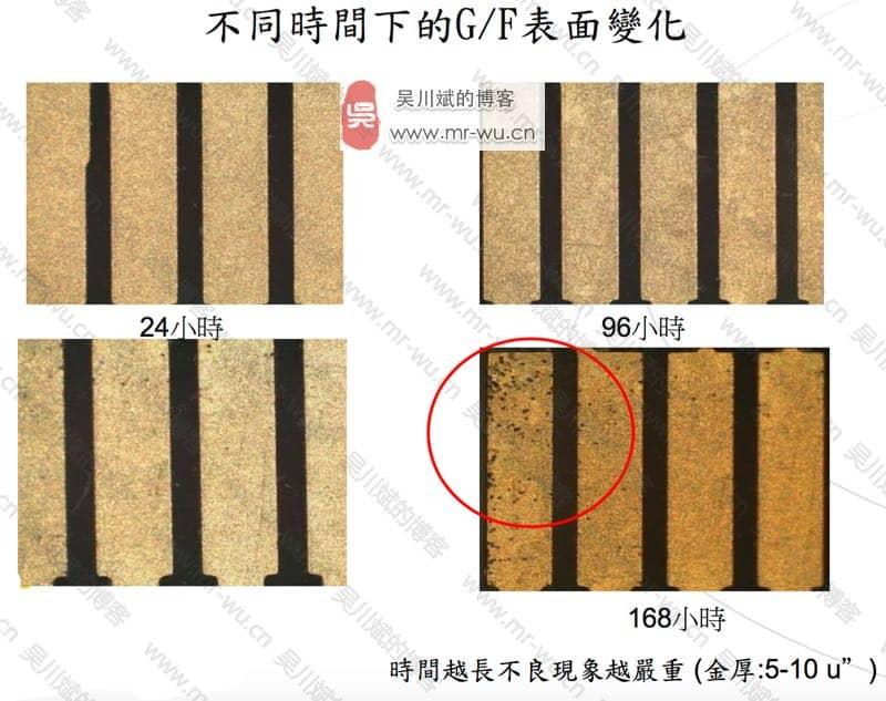 震精了,从产品失效看PCB Layout菌是如何分分钟败掉一家公司的-23