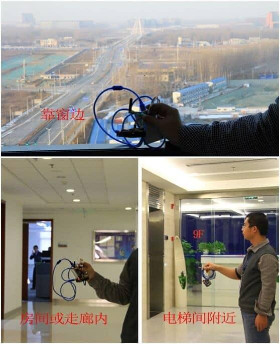 楼宇内移动节点实测图例