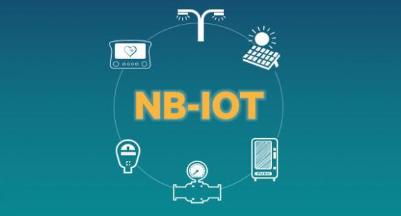史上最全运营商部署NB-IoT的系列问题清单和联盟答案