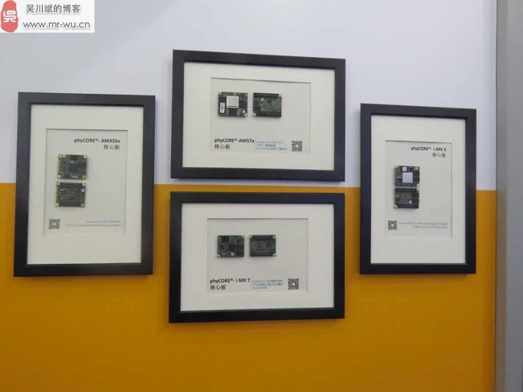 老wu参观2016深圳国际电子展-1