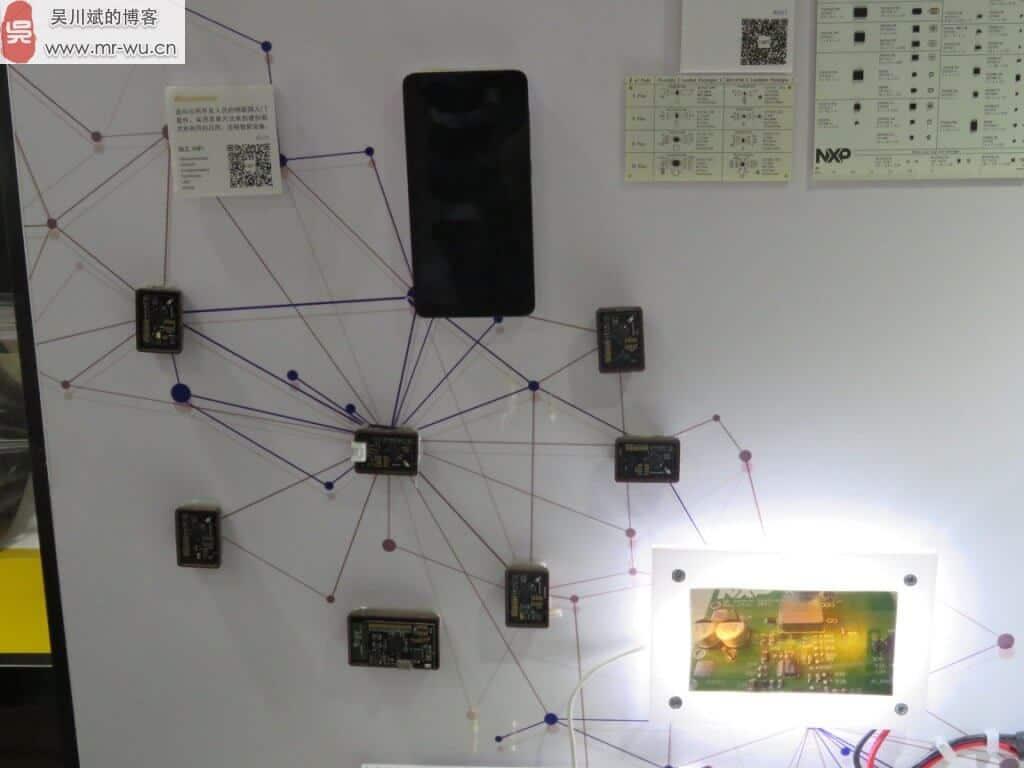 老wu参观2016深圳国际电子展-10