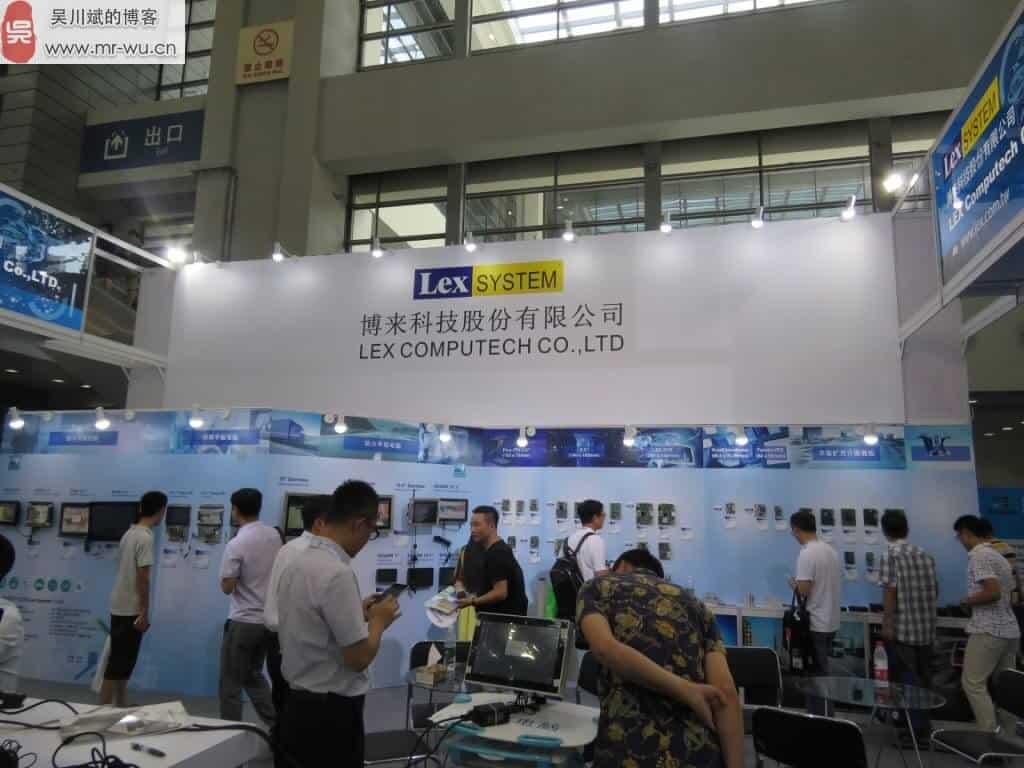 老wu参观2016深圳国际电子展-18