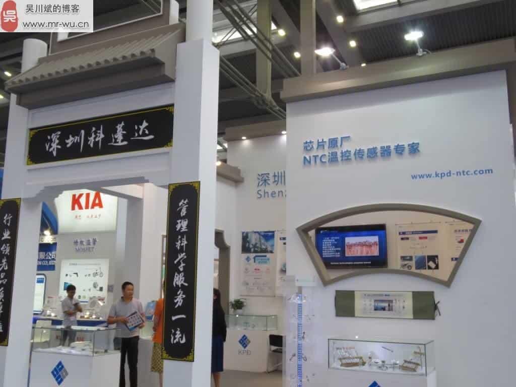 老wu参观2016深圳国际电子展-19