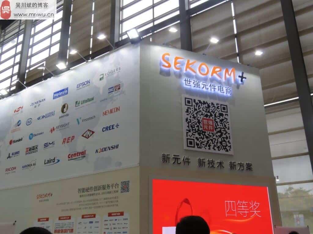 老wu参观2016深圳国际电子展-20