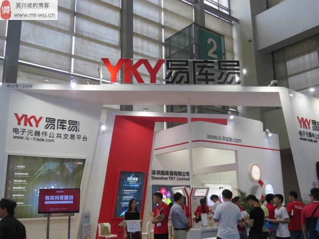 老wu参观2016深圳国际电子展-21