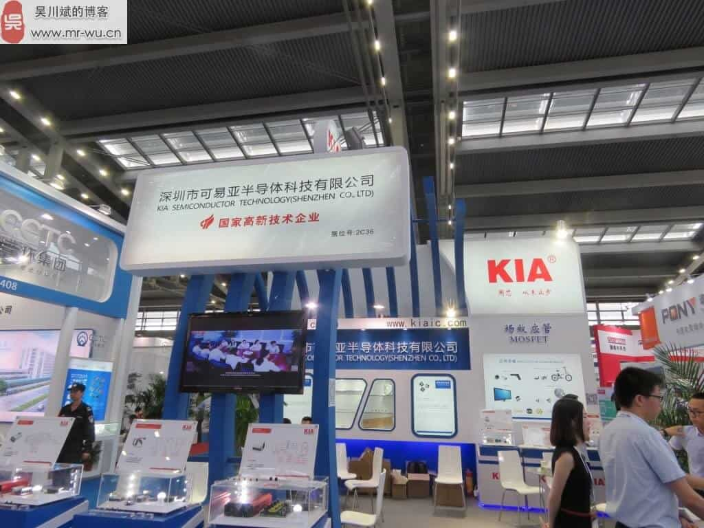 老wu参观2016深圳国际电子展-22