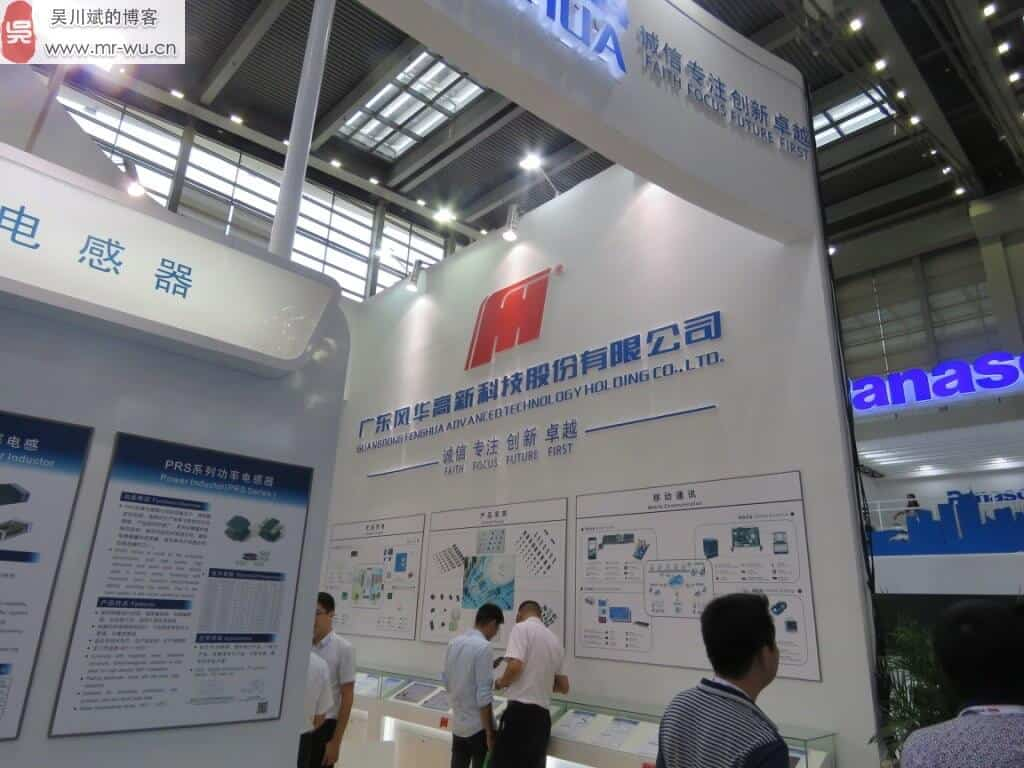 老wu参观2016深圳国际电子展-23