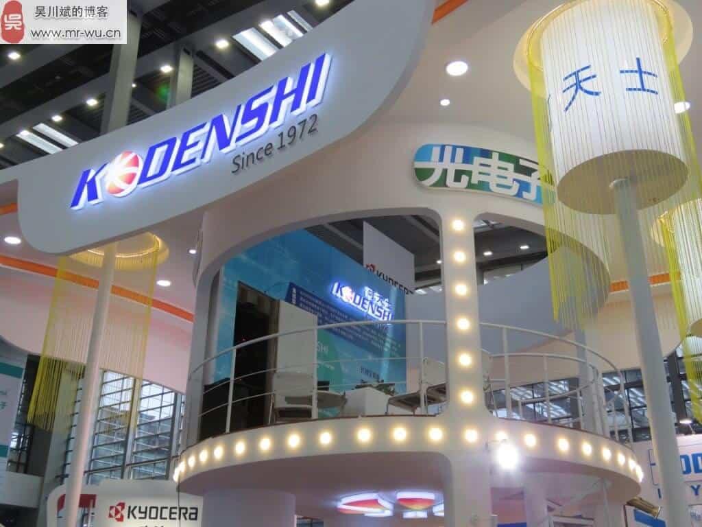 老wu参观2016深圳国际电子展-28