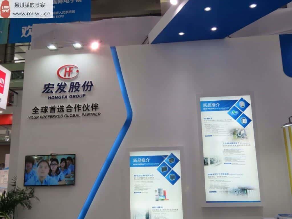 老wu参观2016深圳国际电子展-31