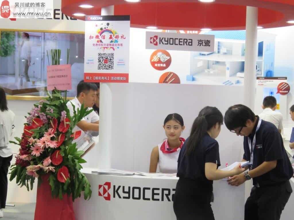 老wu参观2016深圳国际电子展-32