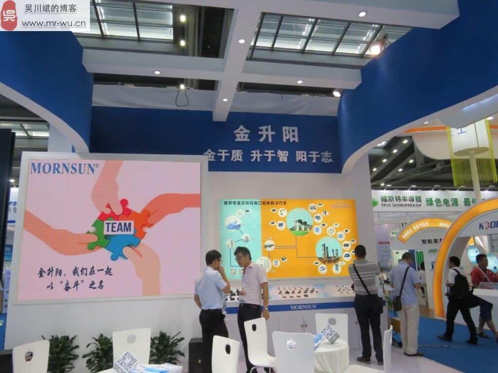 老wu参观2016深圳国际电子展-34