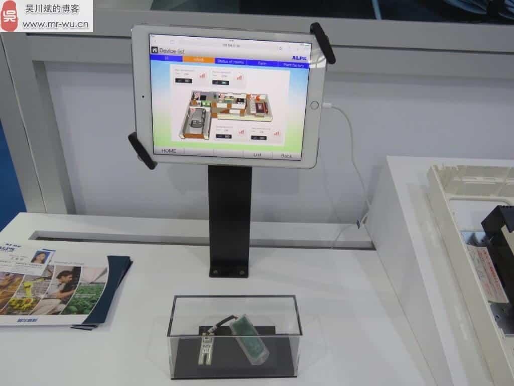 老wu参观2016深圳国际电子展-35