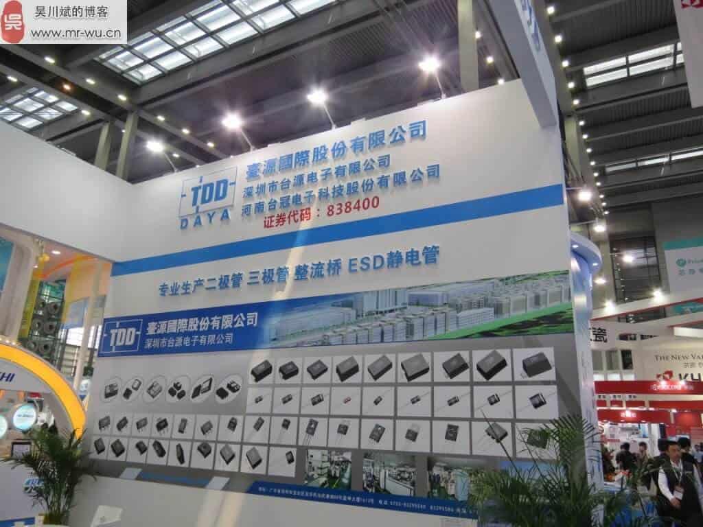 老wu参观2016深圳国际电子展-40