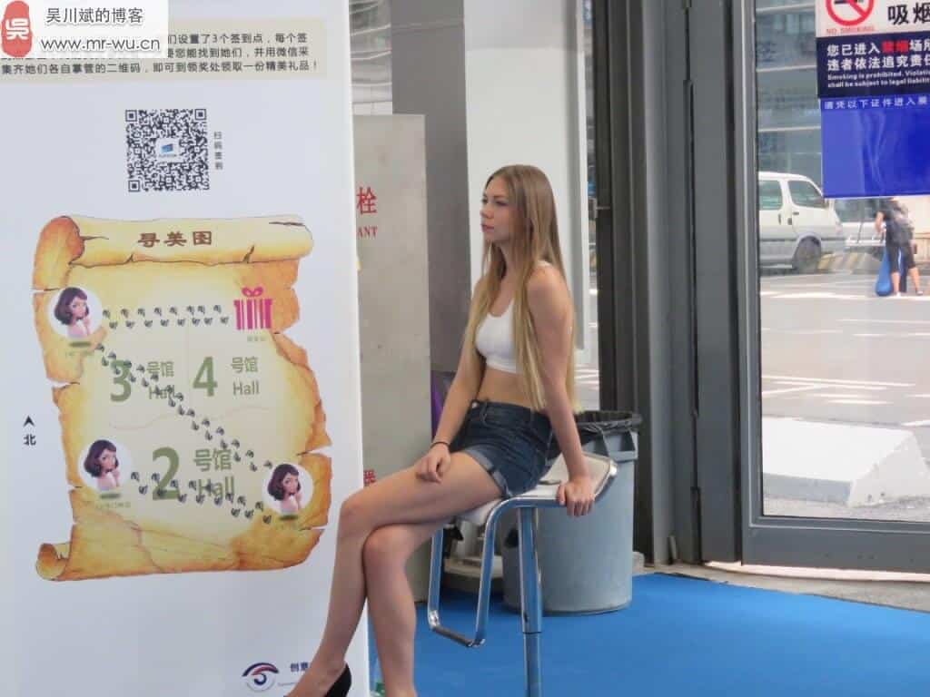 老wu参观2016深圳国际电子展-42