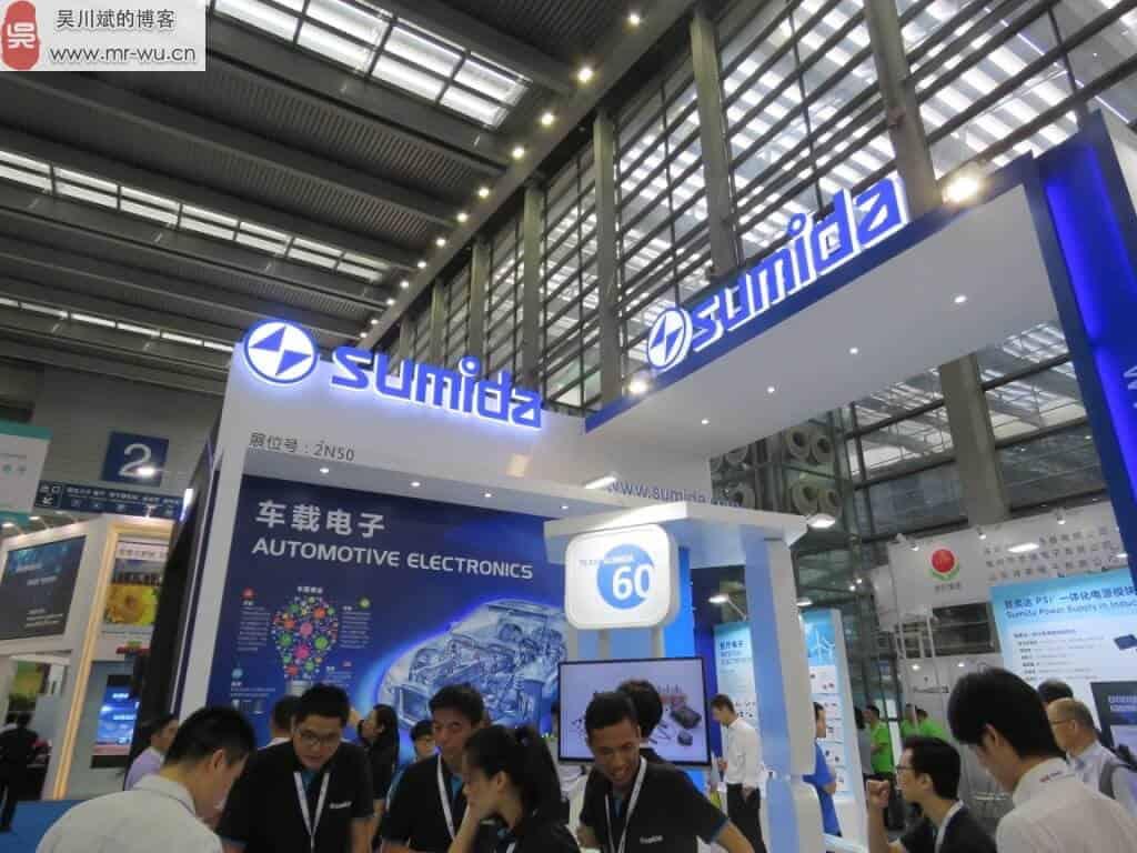 老wu参观2016深圳国际电子展-43