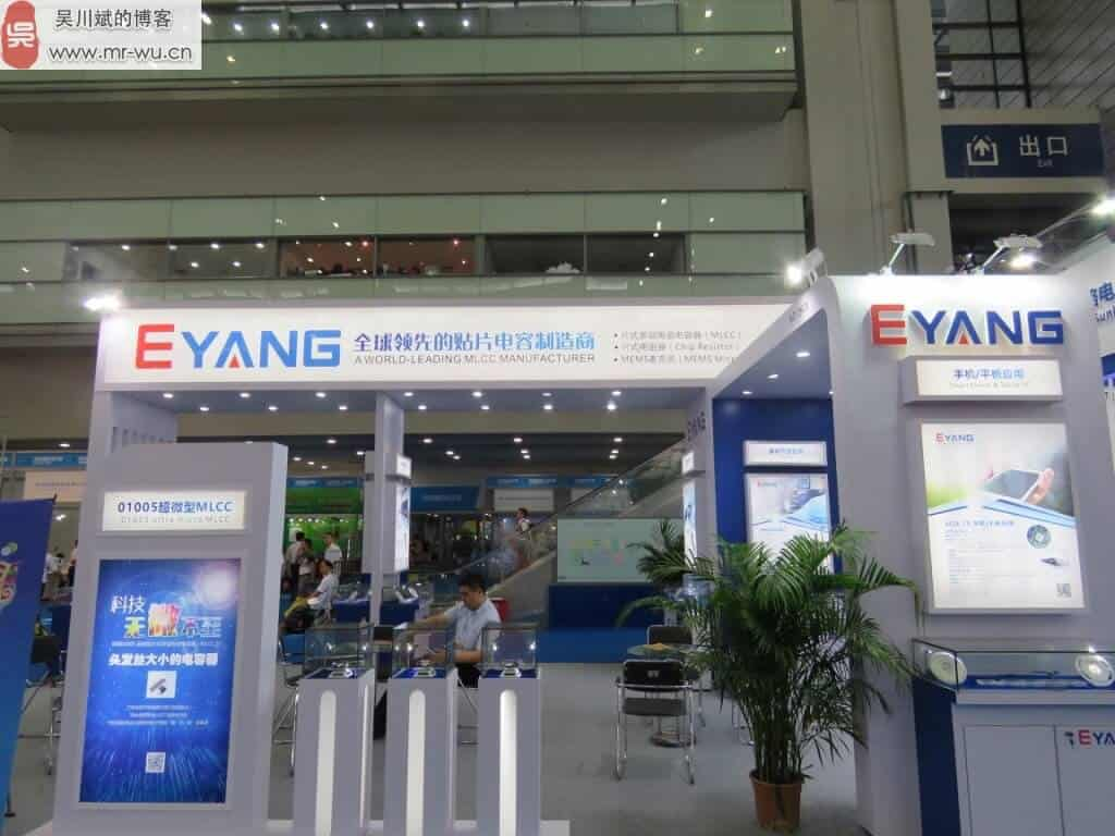 老wu参观2016深圳国际电子展-47