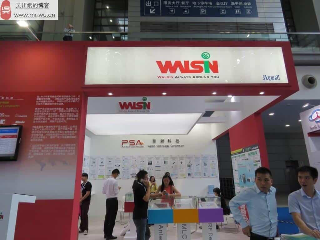老wu参观2016深圳国际电子展-49